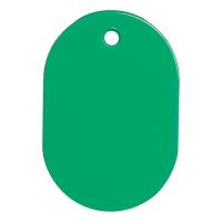 【西敬】 番号札 BN-S 小 無地 緑 100枚 ★お得な10個パック