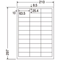 【東洋印刷】 ナナワードラベル LDW33C A4/33面 500枚 ★お得な10個パック 【東洋印刷】 ナナワードラベル LDW33C A4/33面 500枚 ★お得な10個パック