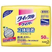 【花王】 クイックル ドライシート 業務用 50枚×2袋 ★お得な10個パック