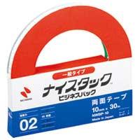 【ニチバン】 ナイスタック NWBP-10 10mm×30m 5個 ★お得な10個パック