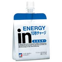 【森永製菓】 ウィダーインゼリーエネルギー 6袋1箱 ★お得な10個パック