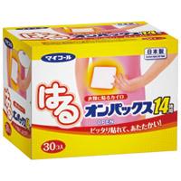 【エステー】 はるオンパックス 30入/1箱 ★お得な10個パック