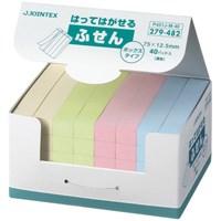 JANコード:4547345029618 ジョインテックス ふせんBOX 75×12.5mm混色 バースデー 商店 記念日 ギフト 贈物 お勧め 通販 お得な10個パック P401J-M80 2箱