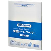 【ジョインテックス】 便座シートペーパー 100枚入*50組 N028J-P