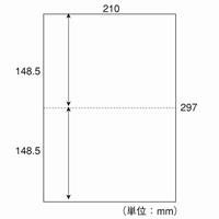 【日本紙通商】 カット紙 A4-2 2分割無穴 A4 500枚×5冊 ★お得な10個パック