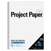 【オキナ】 プロジェクトリングノート PNA4S A4S 5冊 ★お得な10個パック