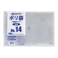 スマートバリュー ポリ袋 14号 1000枚 B314J-10★お得な10個パック