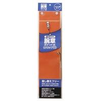 【ジョインテックス】 腕章 クリップ留 橙10枚 B396J-CO10 ★お得な10個パック