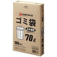 【ジョインテックス】 ゴミ袋 LDD 白半透明 70L 300枚 N115J-70P ★お得な10個パック