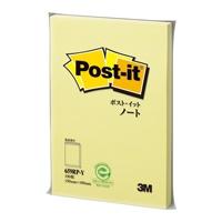 【スリーエムジャパン】 Post-it 再生紙ノート 659RP-Yイエロー 【スリーエムジャパン】 Post-it 再生紙ノート 659RP-Yイエロー