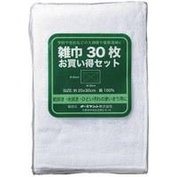 【オーミケンシ】 ぞうきん30枚お買い得セットホワイト802 ★お得な10個パック