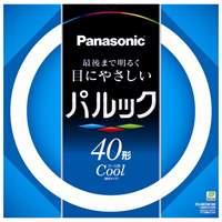 【Panasonic】 丸管蛍光灯 40W FCL40ECW38XF ★お得な10個パック