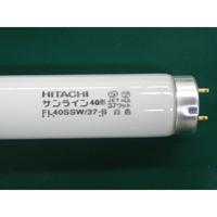 【日立】 蛍光ランプ40W型FL40SSW/37B白色25本 ★お得な10個パック