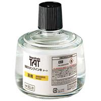 【シヤチハタ】 タート溶剤 SOL-3-31 大瓶 ★お得な10個パック