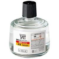 【シヤチハタ】 タート溶剤 SOL-3-32 大瓶速乾性 ★お得な10個パック