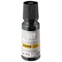 【シヤチハタ】 タートインキ 多目的 STG-1 小瓶 黒 ★お得な10個パック