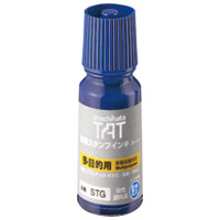 【シヤチハタ】 タートインキ 多目的 STG-1 小瓶 藍 ★お得な10個パック