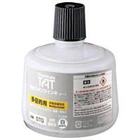 【シヤチハタ】 タートインキ 多目的 STG-3 大瓶 白 ★お得な10個パック