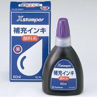 【シヤチハタ】 Xスタンパー補充インキ60ml XLR-60N紫 顔料 ★お得な10個パック