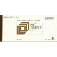 アピカ 領収証リヨ51T小切手版10冊★お得な10個パック
