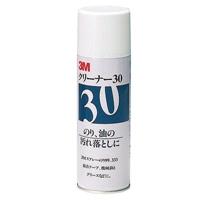 【スリーエムジャパン】 クリーナー30 ハード洗浄 CLEANER30 ★お得な10個パック