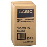 【カシオ計算機】 レジ用サーマルロール TRP-5880-TW 20巻 ★お得な10個パック