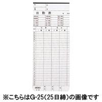 【セイコー】 タイムカード G-15 100枚 ★お得な10個パック