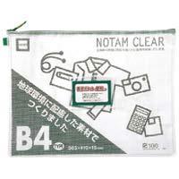 【雲州堂】 ノータムクリアB4 グリーン UNC-B4#29 15枚 ★お得な10個パック