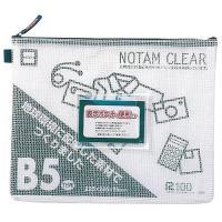 サクラクレパス ノータムクリアB5 ブルー UNC-B5#36 15枚★お得な10個パック
