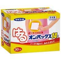 【エステー】 はるオンパックス 30個×8箱 ★お得な10個パック