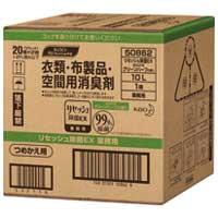 【花王】 リセッシュ除菌EXグリーンハーブの香り 10L ★お得な10個パック