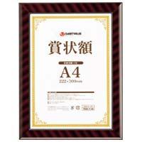 【スマートバリュー】 賞状額(金ラック)A4 10枚 B683J-A4-10 ★お得な10個パック