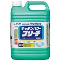 【ライオン】 キッチンパワープリーチ 業務用5.0kg ★お得な10個パック