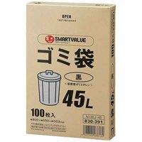 【ジョインテックス】 ゴミ袋LDD黒45L 100枚*5箱 N138J-45P ★お得な10個パック