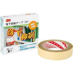 【スリーエムジャパン】 落下抑制テープ GN-900 ★お得な10個パック