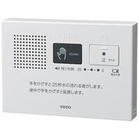 【東陶機器】 音姫本体 YES400DR ★お得な10個パック