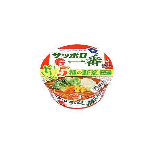 【サンヨー食品】 カップどんぶりサッポロ一番醤油12食 ★お得な10個パック