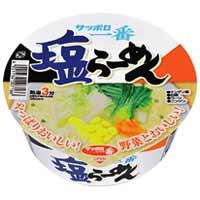 【サンヨー食品】 カップどんぶりサッポロ一番塩12食 ★お得な10個パック