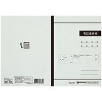 スマートバリュー 電話連絡帳 10冊 P039J-10★お得な10個パック