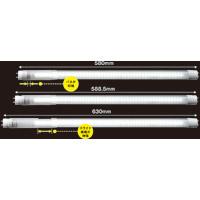 【エム・システム技研】 16・20・30形直管LED 昼白色 LS600EX-U1-N ★お得な10個パック