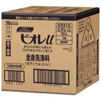 【花王】 ビオレU 全身洗浄料 10L ★お得な10個パック
