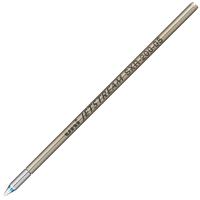 【三菱鉛筆】 ボールペン替芯 SXR20005.33 0.5mm青 10本 ★お得な10個パック