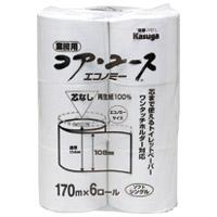 【春日製紙工業】 コアユース170エコノミー 6ロール×8パック ★お得な10個パック