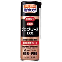 【呉工業】 CRC プログリースDX 430ml ★お得な10個パック