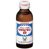【大正製薬】 リポビタンD 100ml 10本入 ★お得な10個パック