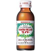 【大正製薬】 リポビタンDライト 100ml 10本入 ★お得な10個パック
