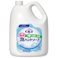 【花王】 ビオレU 泡ハンドソープ 業務用 4L ★お得な10個パック