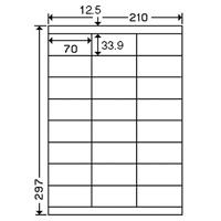 東洋印刷 ナナワードラベル LDZ24U A4/24面 500枚★お得な10個パック