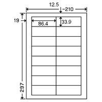 東洋印刷 ナナワードラベル LDW16U A4/16面 500枚★お得な10個パック