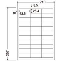 東洋印刷  ナナワードラベル LDW33C A4/33面 500枚  ★お得な10個パック